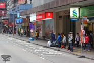 Marsh Road (Hennessy Rd) 201502 -2