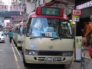 Mong Kok Fa Yuen Street PLB 7