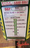 NTGMB 96P RouteInfo