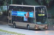 PC4053 290A