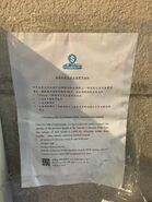 PTFSS notice in Kowloon Bay