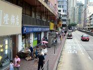 Sung Wong Toi Road1 20170710