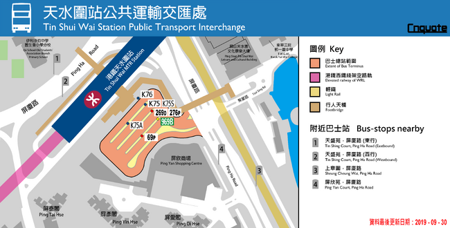 Tin Shui Wai Station PTI Plan 20190930