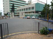 Wah Fu Central Reversing Place