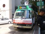 GM7409 63A(2)