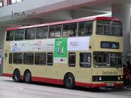 KMB S3BL400 EK867 39A