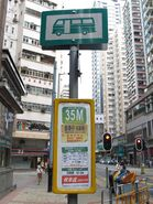 Wan Chai (Johnston Road) GMBT Sep11 2