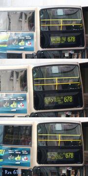678 to EHR Destination Sign 201311