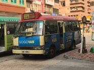 DE1216 Kowloon City to Tsuen Wan 19-03-2019