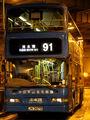 K ATS45 91 DIHSPTI