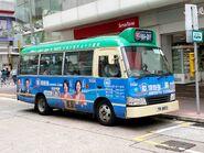 TN6813 Hong Kong Island 4S 14-06-2020