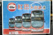 60M Bus parade notice 201710
