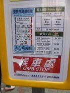 HKGMB 68 info Dec13