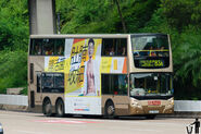 KZ8692-83A