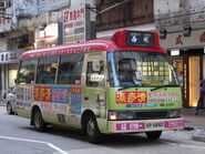 Mong Kok Portland Street PLB KT 2
