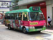 UL4116 Hong Kong Island 4S 09-06-2019