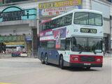 九鐵巴士K2X線