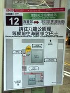 KMB 12 Silvercord stop relocation poster Nov12