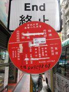Nanking Street GMBT 3