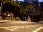 Tung Chung Road Country Park (2)