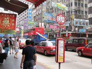 Cheong Lok Street