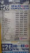Citybus N26 Timetable
