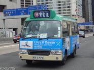 HKGMB 9 FR7770