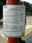 HK Marathon 2012 N21-A diversion notice