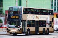 KMB 69C ATENU182 SJ8251