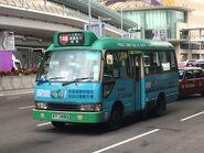 KT3493 Kowloon 74S 22-03-2019