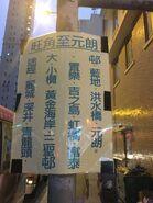 Mong Kok to Yuen Long minibus stop