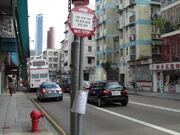 Nga Tsin Wai Road Junction Road S3