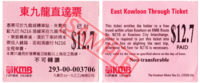 East Kowloon Through Ticket (For N216)