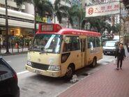 JD802 Wan Chai to Tsuen Wan