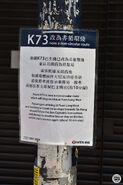 K73 Bi-directional Transfer Notice 20170430