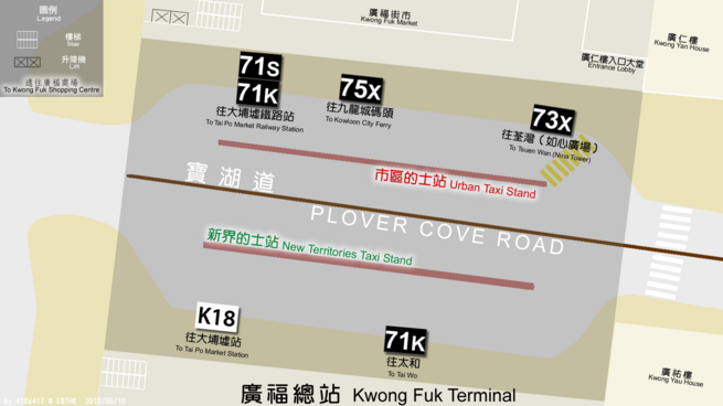Kwong Fuk BT map