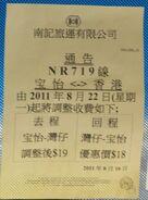 NR719 new fare notice 2011