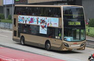 PC4053 68R