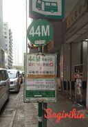 KLNGMB 44M Stop Sign