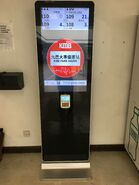 KMB fare machine in PolyU