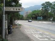 Keng Hau Road 1