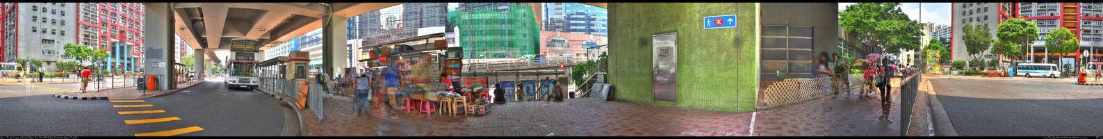 Ngau Tau Kok Station pano 2