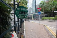 TsimShaTsui-KowloonParkDrive-8804