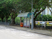Tung Chung Rural Committee Office E2 20170714