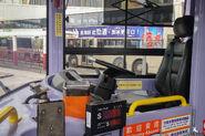 2051 Yuen Long East 2 20151223