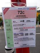 72C Notice