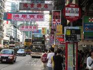Bute Street Nathan Road 4