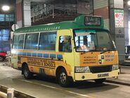 GA3995 Hong Kong Island 1 02-05-2019