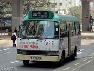 HKGMB 20 LN1805