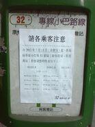 HKGMB 32 service time adjustment notice eff 20120715